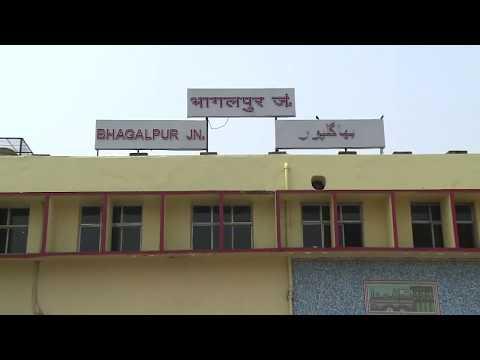 Bhagalpur Railway Station Bihar