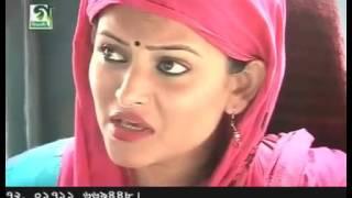 Bangla comedy natok-City Bus 2 -HD NAtok