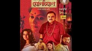 Kadambari 2015 Bengali Superhit Movie Online - by Shuvolagna Mukherjee, Bratya Basu