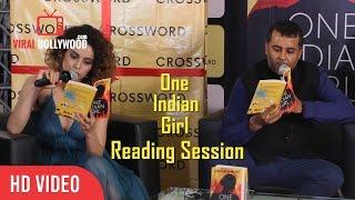 One Indian Girl Book | Reading Session | Kangana Ranaut And Chetan Bhagat