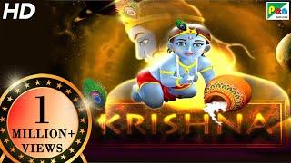 Krishna | HD 1080p | With English Subtitles