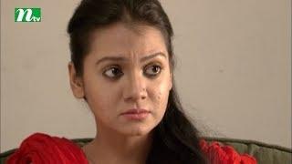 Drama Serial Chowdhury Villa | Episode 84 | Azizul Hakim & Tania Ahmed