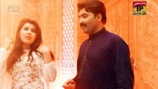 Chakny Da Chola - Ajmal Sajid - New Eid Song 2017