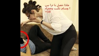 سبب مشكلة عفراء و وسام تكيت وخروجها من قناة فافانابولي ! السبب صادم جداً +18
