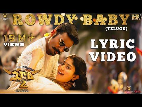 Xxx Mp4 Maari 2 Telugu Rowdy Baby Lyric Video Dhanush Yuvan Shankar Raja Balaji Mohan 3gp Sex
