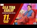 Download Video Download Gila Tera Kareay Attock Jand Programe With Attaullah Khan E Shafaullah Khan Rokhri live shows videos 3GP MP4 FLV