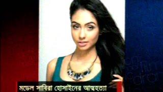 A BD Model Named Sabira Hossain Suisided in Dhaka Mirpur For Her Lover