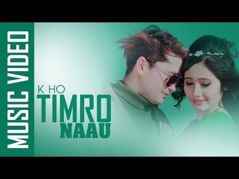 Xxx Mp4 New Nepali Song K Ho Timro Naau Pramod Koirala Anzali Sunam Official Video Ft Punam Nayan 3gp Sex