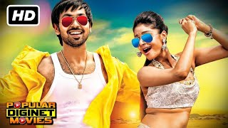 New Release Full Hindi Dubbed Movie 2019   New South indian Movies Dubbed in Hindi 2019 Full-