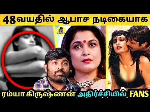 Xxx Mp4 பரபரப்பு ஆபாச நடிகையான Ramya Krishnan அதிர்ச்சியில் திரையுலகம் Ramya Krishnan Ajith 3gp Sex