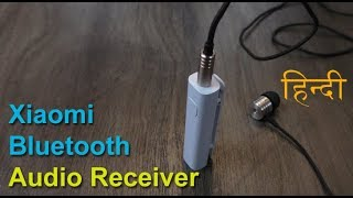 Xiaomi Mi Bluetooth Audio receiver review (in Hindi) go from wired to wireless