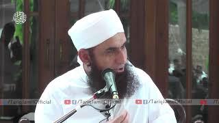 Hazrat e Hajra Ka Qissa    Molana Tariq Jameel Latest Bayan 25 August 2018