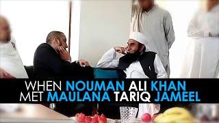 [ENG] When Nouman Ali Khan met Maulana Tariq Jameel