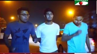 Bangla Telefilm Fools OF Fooler Road 2016 HD
