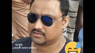 Sofdar Daktar Matha Vora Tak Tar। Chotoder Jonno Bangla Abritti You Tube/ Sonamonider Jonno/Tamim