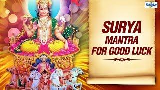 Surya Mantra (Full) by Suresh Wadkar | Surya Dev Songs | Japa Kusuma Sankasam