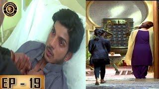 Muqabil Episode 19 - 11th April 2017 Kubra Khan & Mohsin Abbas - Top Pakistani Dramas