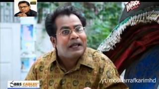 Eid Natok   Comedy   চিচিং ফাক ft Mosharraf & Moutushi HD