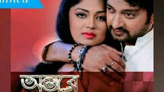 Bangla new Song Monir khan Jonmo Tarikh Ase jana