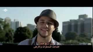 Maher Zain ya nabi salam alayka  ماهر زين (يا نبي سلام عليك) مترجم