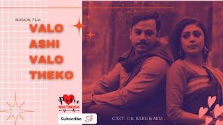 Valo achi valo theko | Bangla new song 2018 | Prince | Dr.Babu | Pulse Multimedia