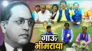 Dr. Babasaheb Ambedkar jayanti 2016 Special Show