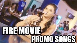 Fire Movie Promo Songs - Kala Kanalede Song - Basheed, Namitha - Latest Telugu Movie