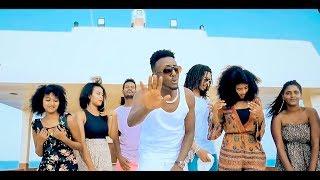Bereket Ogbamichael (beramu)- Alamida | ኣላሚዳ  - New Eritrean Music 2019