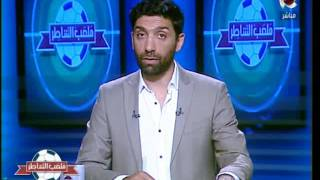 أخر أخبار فرق الدورى المصرى ونتائج المباريات الرسمية مع اسلام الشاطر   ملعب الشاطر