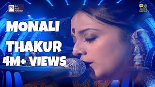 Tumi Robe Nirobe - Bengali Song by Monali Thakur | Rabindra Sangeet
