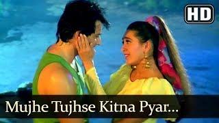 Mujhe Tujhse Kitna Pyar (HD)- Papi Gudia Song - Karisma Kapoor - Avinash Wadhavan- 90s Romantic Song