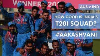#AUSvIND: How good is #India's T20I Squad?: #AakashVani