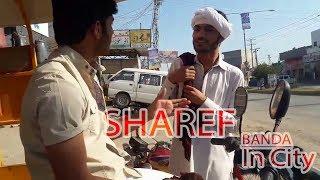 Shareef Banda in City (PV Production Phalia Videos ) Pakistani Funny Videos King Comedy