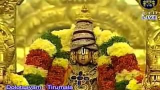 Tirumala Arjitha Dolotsavam