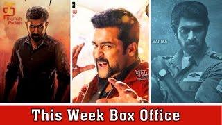 This Week Box Office | Yaman | Singam 3 | Ghazi | Tamil Movie Box Office Collection | Thamizh Padam