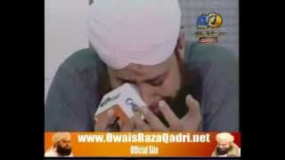 Tearfull Dua By Owais Raza Qadri . استغفراللہ ربی من کل ذ نب واتوب الیہ