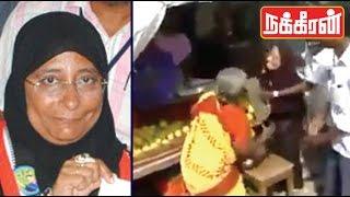 ADMK Minister Nilofer Kafeel's violence video | Must watch