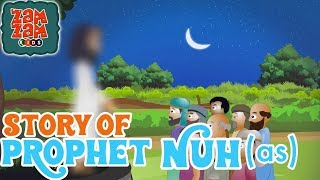 Quran Stories For Kids in English | Prophet Nuh (AS)| Prophet Stories For Children