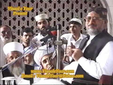 DR MUHAMMAD TAHIR UL QADRI Awaz e Mehboob BY Visaal