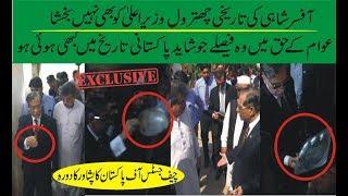 chief justice of Pakistan Mian Saqib Nisar in Peshawar