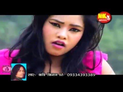 Nagpuri Song Jharkhand 2016 - Ranchi Wali Ke Dada   Nagpuri Album - Kavi Kisan Kar Jalwa