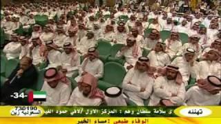 الشاعر سلطان بن بندر البتلاء بقناة المرقاب