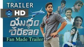 Yuddham Sharanam Trailer | Chay Akkineni | Fan Made