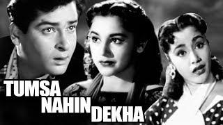 Tumsa Nahin Dekha | Showreel | Shammi Kapoor | Old Hindi Movie