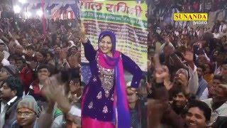 2016 New Superhit Ragni !! Rajbala Bhadurghar !! Palla Latke !! Haryanvi Ragni