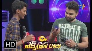Express Raja   13th September 2017   Full Episode 258   ETV Plus