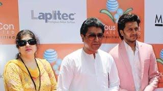 Ritesh Deshmukh And Raj Thackeray and  launch Globus Procon showroom