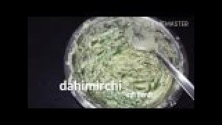 How to make dahi ki mirchi /  dahi wali mirchi / VERY TASTY AND EASY  / DAHI  KI MIRCHI .