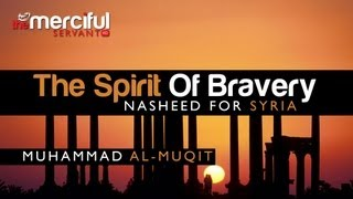 The Spirit Of Bravery ᴴᴰ - Nasheed For Syria - Muhammad al-Muqit