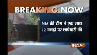 NIA ने टेरर फंडिंग मामले में Jammu Kashmir में Handwada, Baramulla सहित 12 जगहों पर छापे मारे